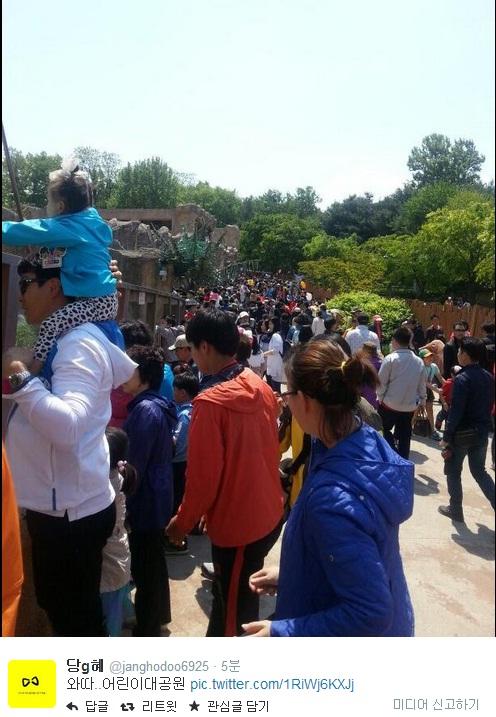 ▲어린이날 어린이대공원 모습 (사진: 트위터 @janghodoo6925)