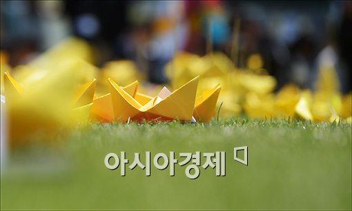 [포토]서울광장에 놓인 노란 종이배