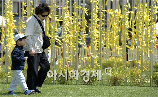 [포토]노란리본 물결치는 서울광장