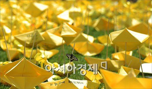 [포토]서울광장 뒤덮은 노란 종이배