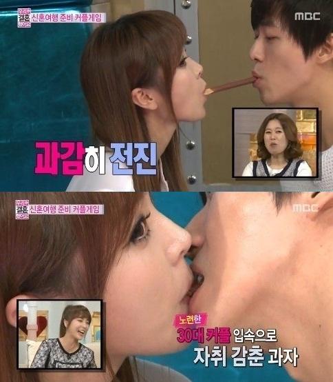 ▲게임 중 입맞춤을 하는 홍진영과 남궁민. (사진: MBC '우리 결혼했어요4' 방송 캡처)