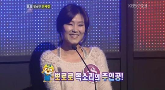 ▲ 뽀로로 성우 이선 (사진: KBS2 '1대100' 방송 캡처)