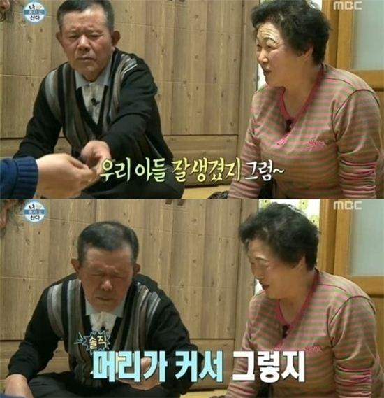 ▲육중완의 부모님. (사진: MBC '나 혼자 산다' 방송 캡처)
