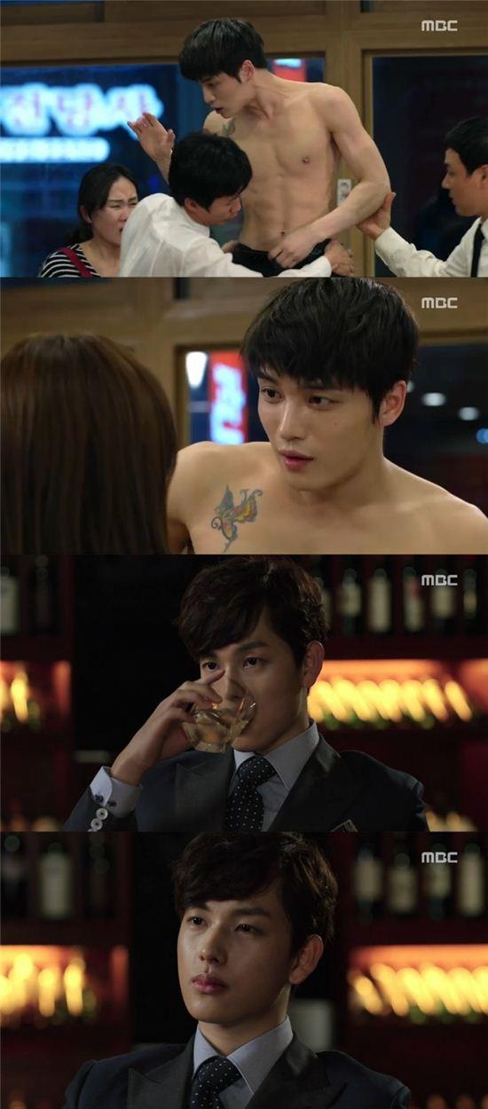 MBC 월화드라마 '트라이앵글'