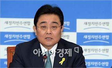 전병헌 더불어민주당 의원.