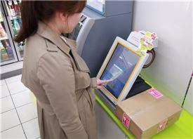 ▲ 편의점 CU 고객이 포스트박스를 이용하고 있다.(사진: CU)