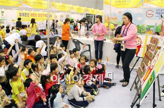 광산구어린이급식관리지원센터는  '안전급식' 홍보부스을 운영해 큰 인기를 얻었다.