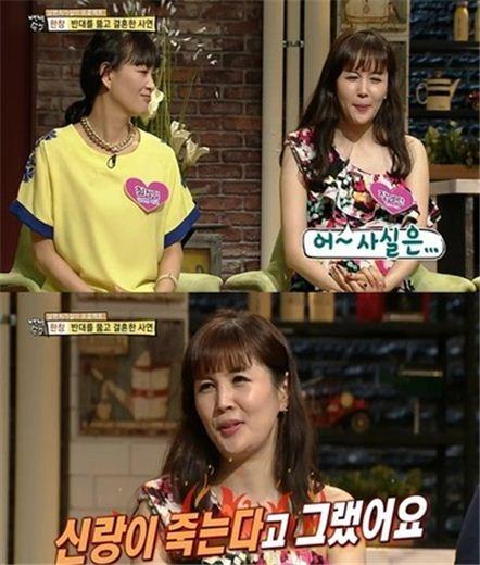 ▲장영란(사진:SBS'자기야'방송캡처)