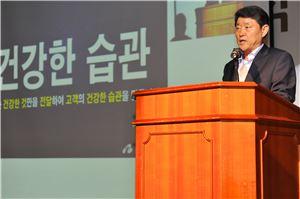 한국야쿠르트가 지난 10일 창립 45주년 맞았다. 김혁수 한국야쿠르트 사장이 서울 본사에서 새로운 기업가치인 '건강한 습관'을 선포하고 있다.