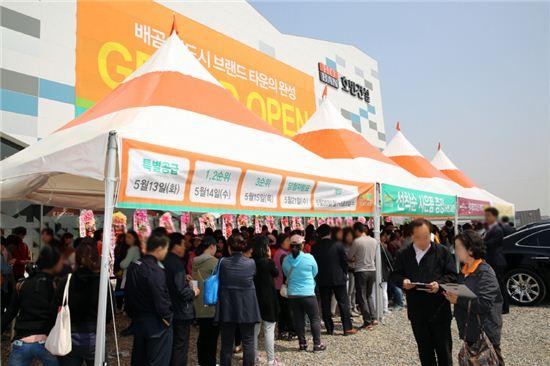 호반건설이 지난 9일 개관한 '시흥 배곧 호반베르디움 2차' 견본주택.