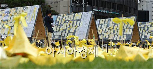 [포토]서울광장 가득 메운 노란종이배