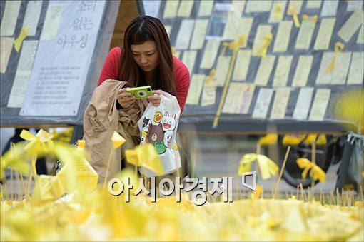[포토]노란종이배를 담는 시민