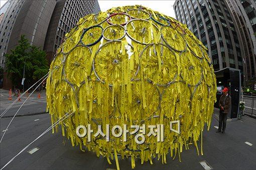 [포토]청계천에 핀 '못다 핀 꽃'