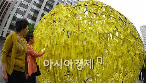 [포토]세월호 희생자를 위한 '못다 핀 꽃'