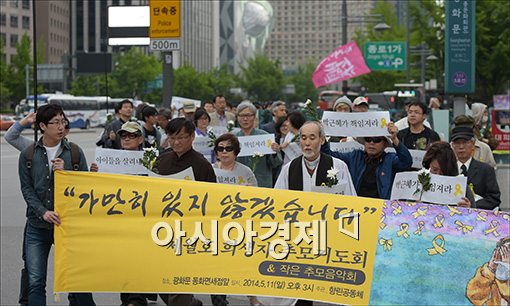 [포토]세월호 희생자를 위한 거리행진