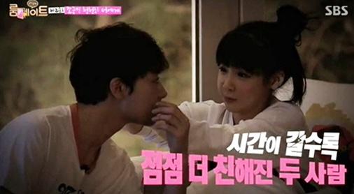 ▲박봄 박민우(사진:SBS'룸메이트'방송캡처)