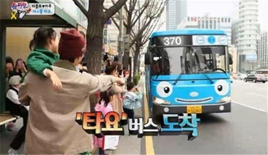 ▲'슈퍼맨이돌아왔다'타블로부녀가 타요버스에 탑승했다.(사진:KBS방송캡처)