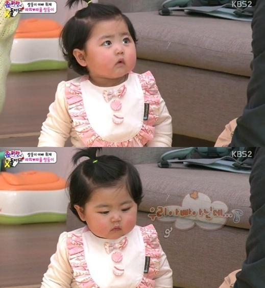 ▲슈 쌍둥이 자매 공개.(사진:KBS'슈퍼맨이돌아왔다'방송캡처)