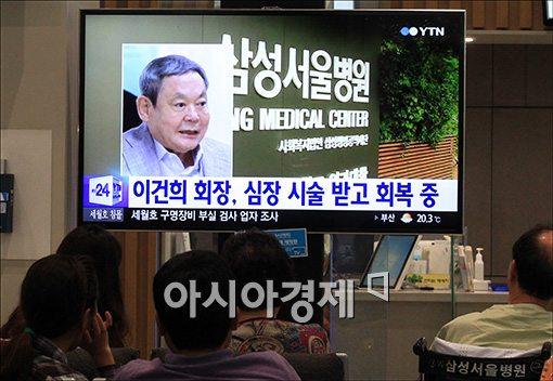 [포토]이건희 회장 삼성서울병원에서 회복중