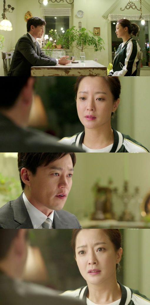 KBS2 주말드라마 '참 좋은 시절'