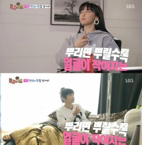 ▲'룸메이트'에서 소개된 박봄의 동안미스트가 화제다.(사진:SBS '일요일이 좋다-룸메이트' 방송 캡처)
