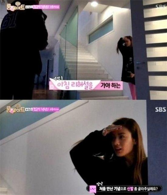 ▲ 찬열과 나나의 '민낯' 조우. (사진: SBS '일요일이 좋다-룸메이트' 방송 캡처)