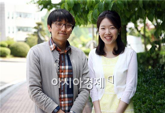 김연규 ,이민지(오른쪽)씨