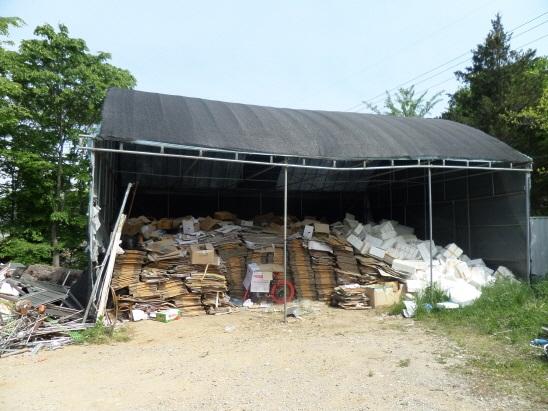 안성시가 적발한 금수원 내 불법건축물