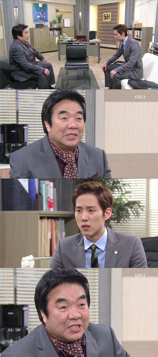 KBS1 일일드라마 '사랑은 노래를 타고' 방송 화면 캡쳐