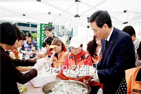 광주시 광산구는 5.18기념을 맞아  주먹밥 나누기 체험행사를  실시했다.