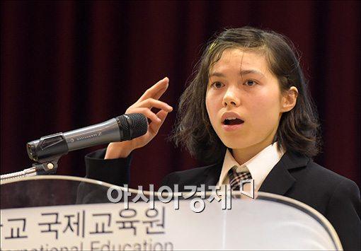 [포토]한국어 말하기 대회