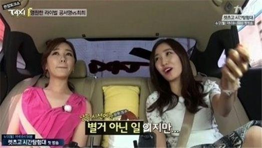 ▲공서영(왼쪽) 최희(오른쪽). (사진:tvN '택시' 방송캡처)