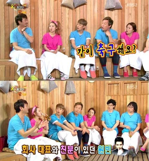 ▲개그맨 조윤호가 원빈과의 친분을 과시했다.(사진:KBS2 '해피투게더3' 방송 캡처)