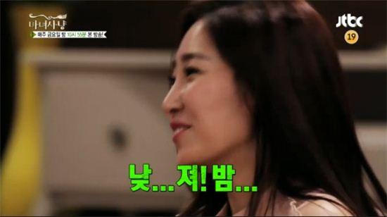 ▲최희가 '마녀사냥'에 출연해 연애스타일을 밝혔다. (사진:JTBC '마녀사냥' 예고영상 캡처)