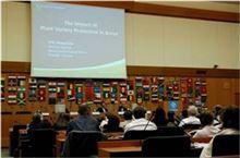 식물신품종보호제도 관련 국제회의 모습