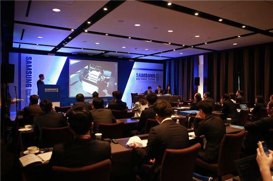 삼성증권이 15~16일 서울신라호텔에서 진행한 '삼성 글로벌 인베스터스 컨퍼런스' 행사장 모습.