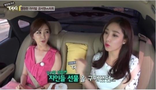 ▲최희와 공서영 팬 선물 공개.(사진=tvN '택시' 캡처)