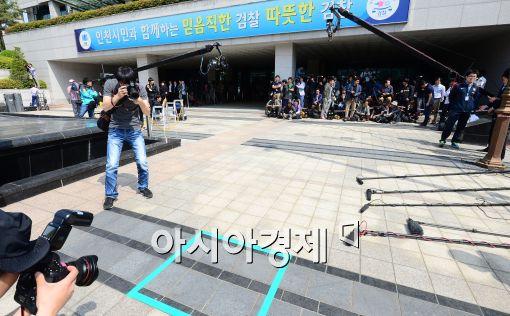 [포토]검찰 출석불응한 유병언 회장