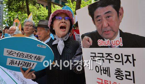 [포토]아베 정부의 자위권 행사 규탄한다