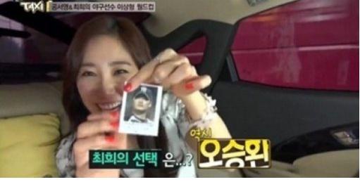 ▲오승환을 이상형으로 지목한 최희.(사진=tvN '택시' 방송 캡처)