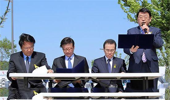 박성효 대전시장 후보가 충청권 상생협력을 위한 '신(新) 충청 선언'을 발표하고 있다.