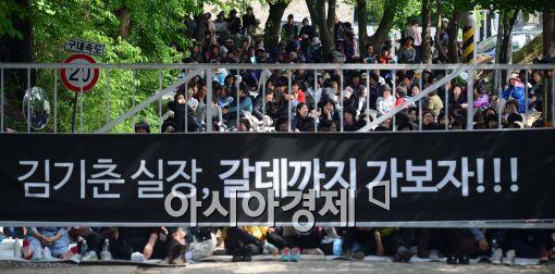 [포토]구원파 신도들,'종교탄압 그만!'
