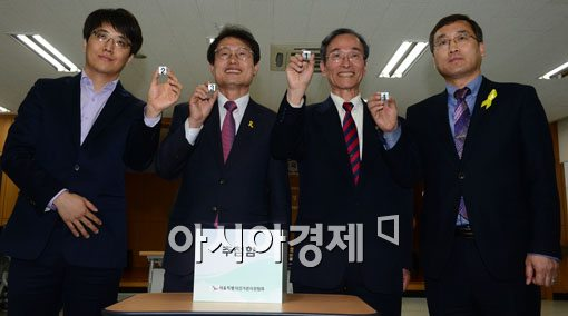 [포토]서울시교육감 투표용지 게재순위 발표
