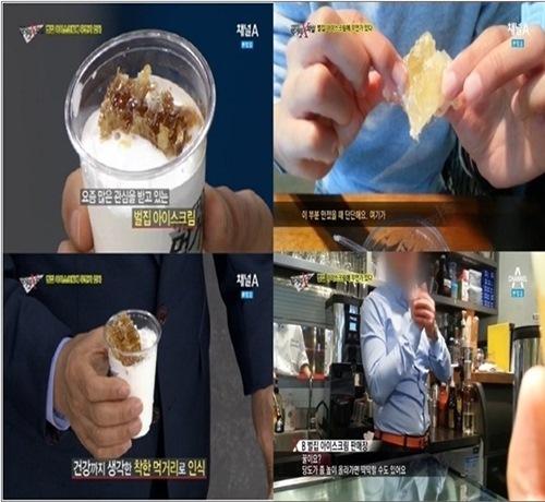 ▲벌집아이스크림 파라핀. (출처: 채널A 먹거리 X파일 방송화면 캡처)