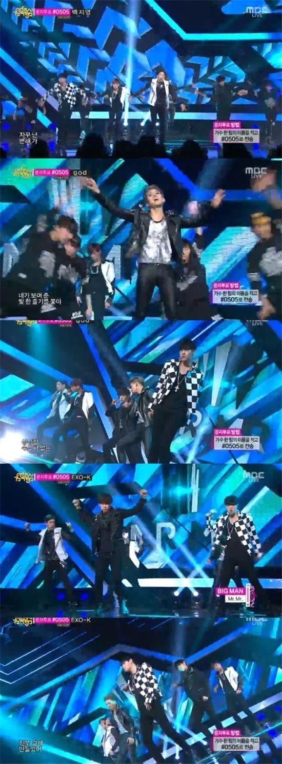 미스터미스터가 17일 '쇼! 음악중심'에서 열창호기 있다./MBC 화면 캡처