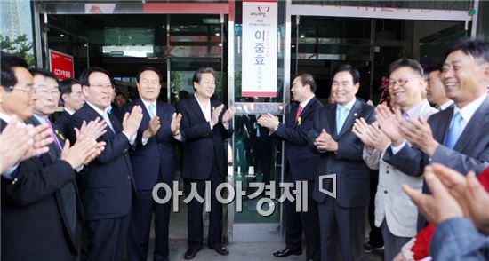 새누리당 전남도지사 이중효 후보는 17일 오후 3시 순천시 조은프라자 선거사무실에서 김무성, 주영선 새누리당 의원들이 참여한 가운데 선거대책위원회 발대식을 개최했다.