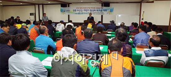 장흥 무산김·매생이 활성화을 위해  워크숍을  개최했다.