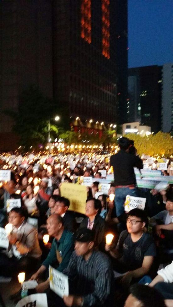 세월호 참사 추모 범국민 촛불행동 집회