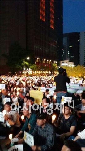 ▲ 세월호 참사 추모 범국민 촛불 집회