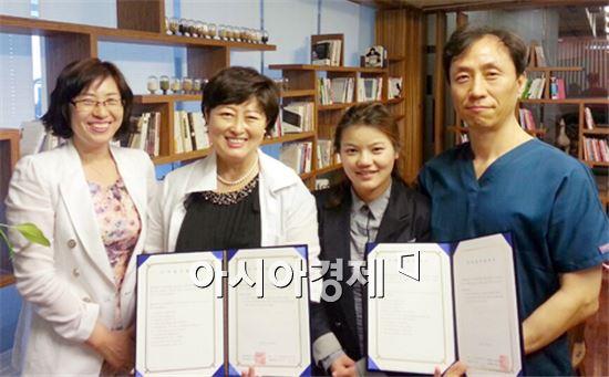 치위생학과 문애은 교수, 나희자 교수, 김일신 교수, 이건무 원장이 기념촬영하고있다.<왼쪽부터>